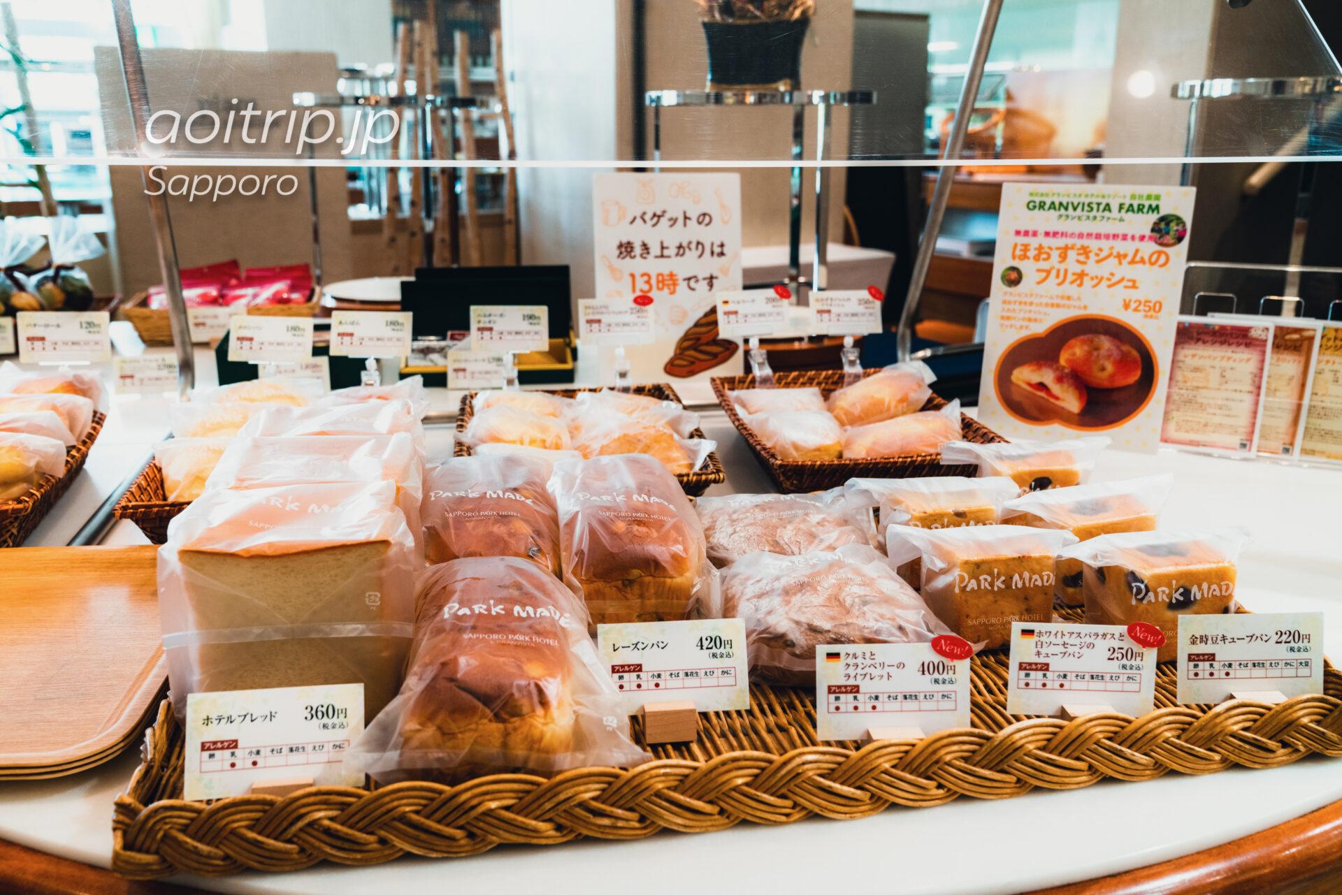 札幌パークホテル テラスレストラン ピアレ パン