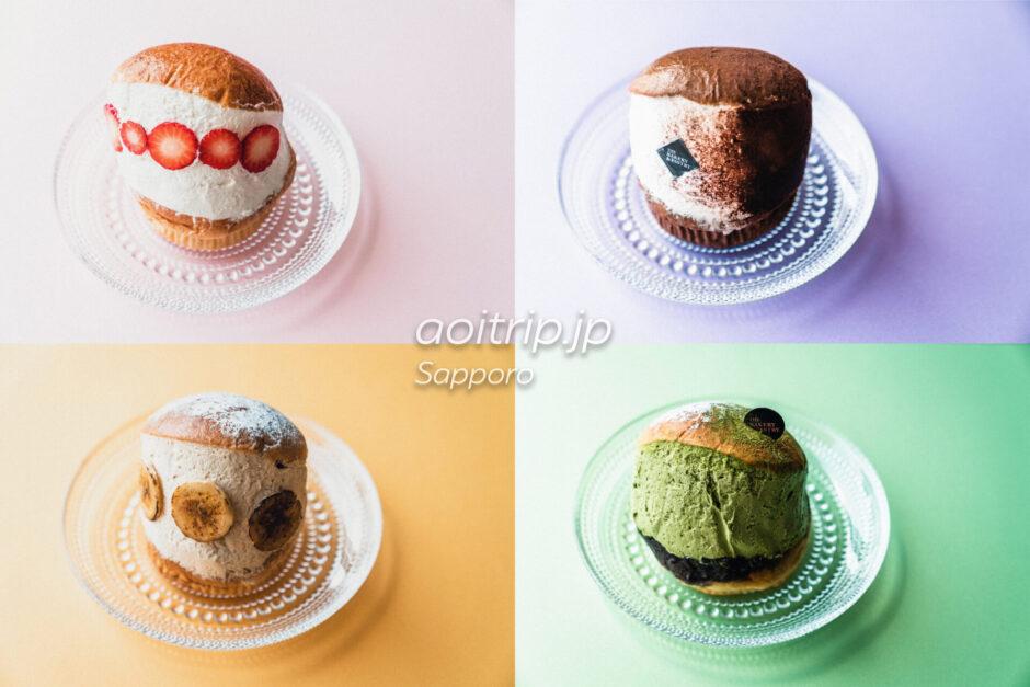 札幌グランドホテル イタリアのローマ発祥の伝統菓子 マリトッツォ Maritozzo