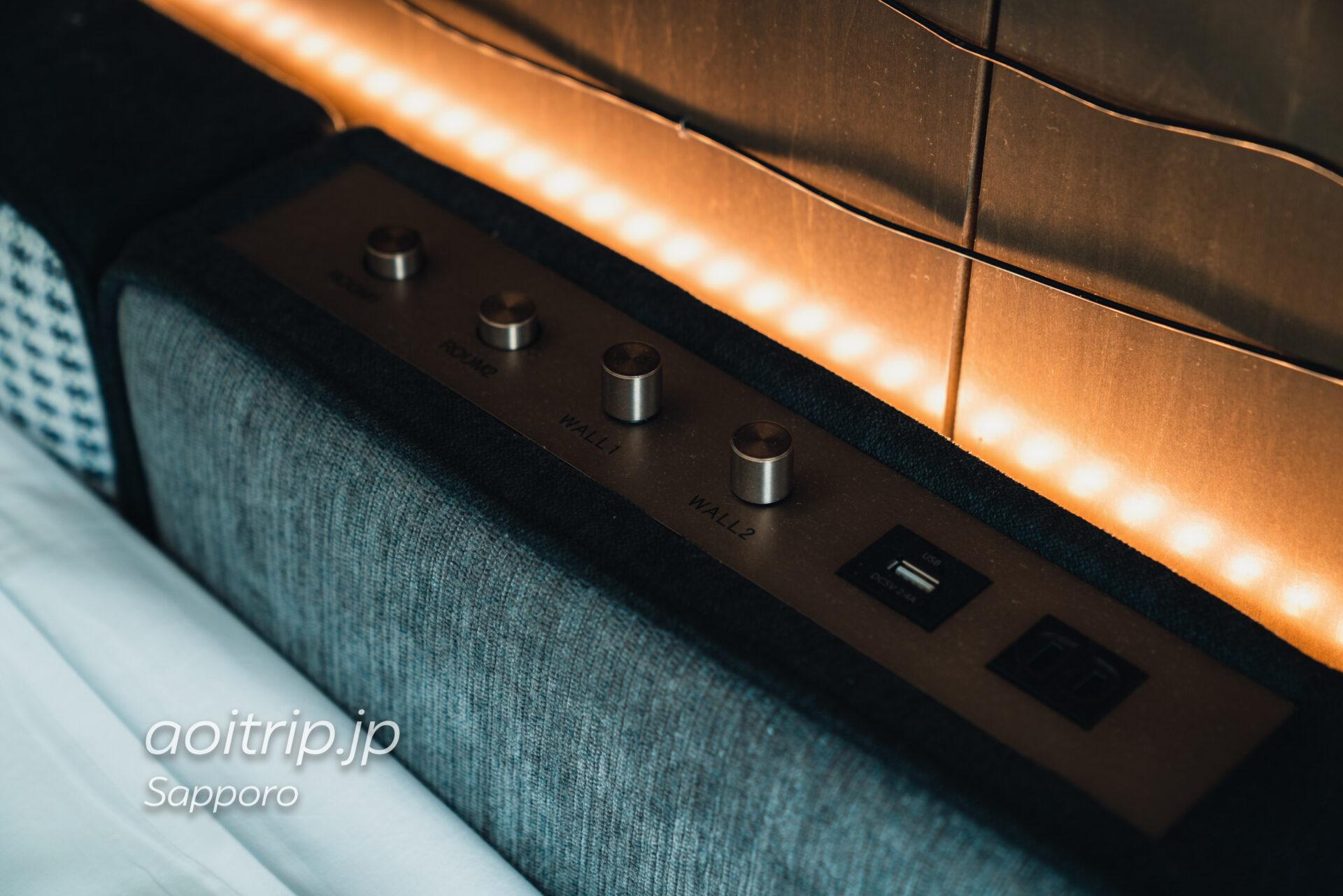 札幌グランベルホテル ベッドのコンセント