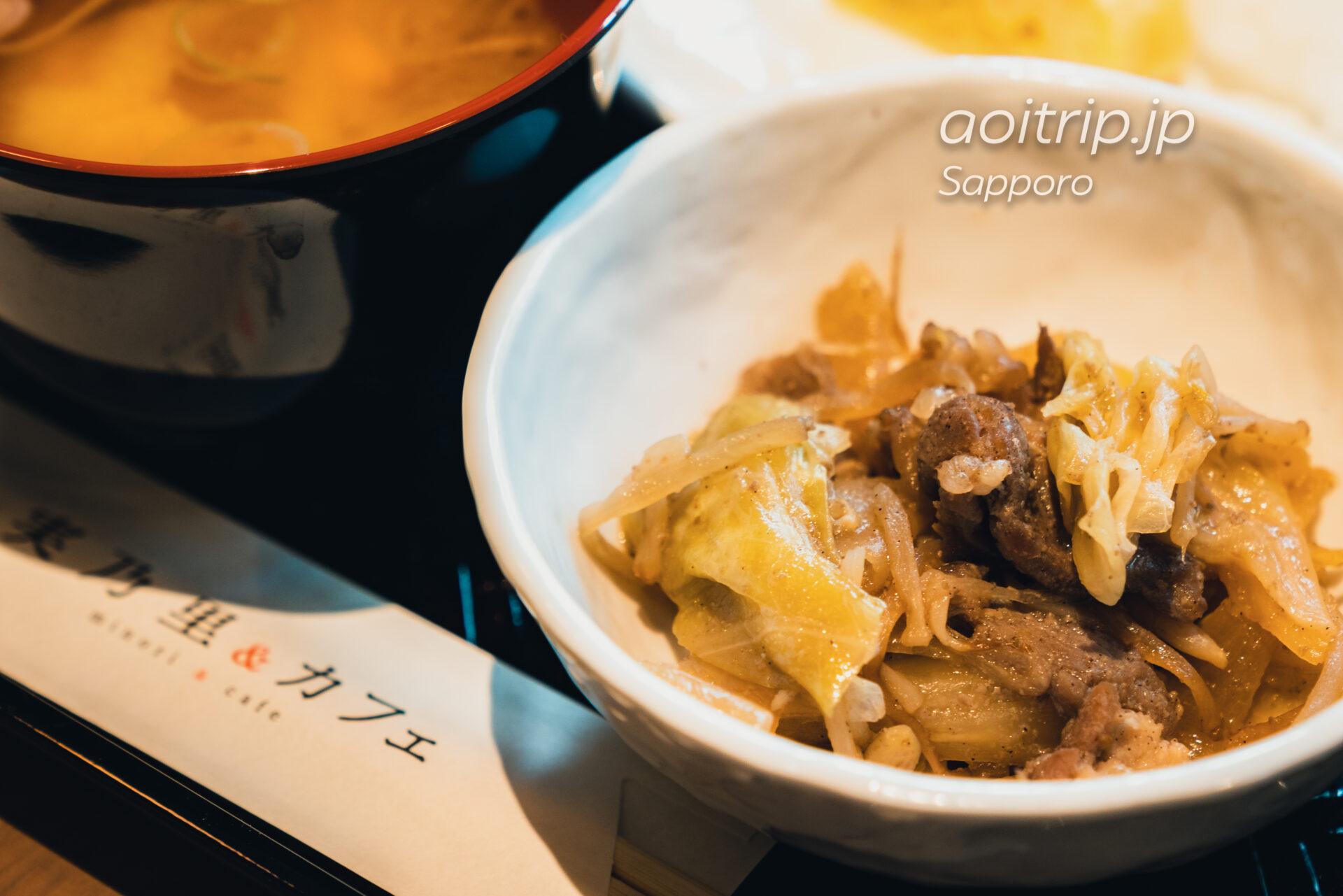 札幌グランドホテルの朝食 名寄の煮込みジンギスカン