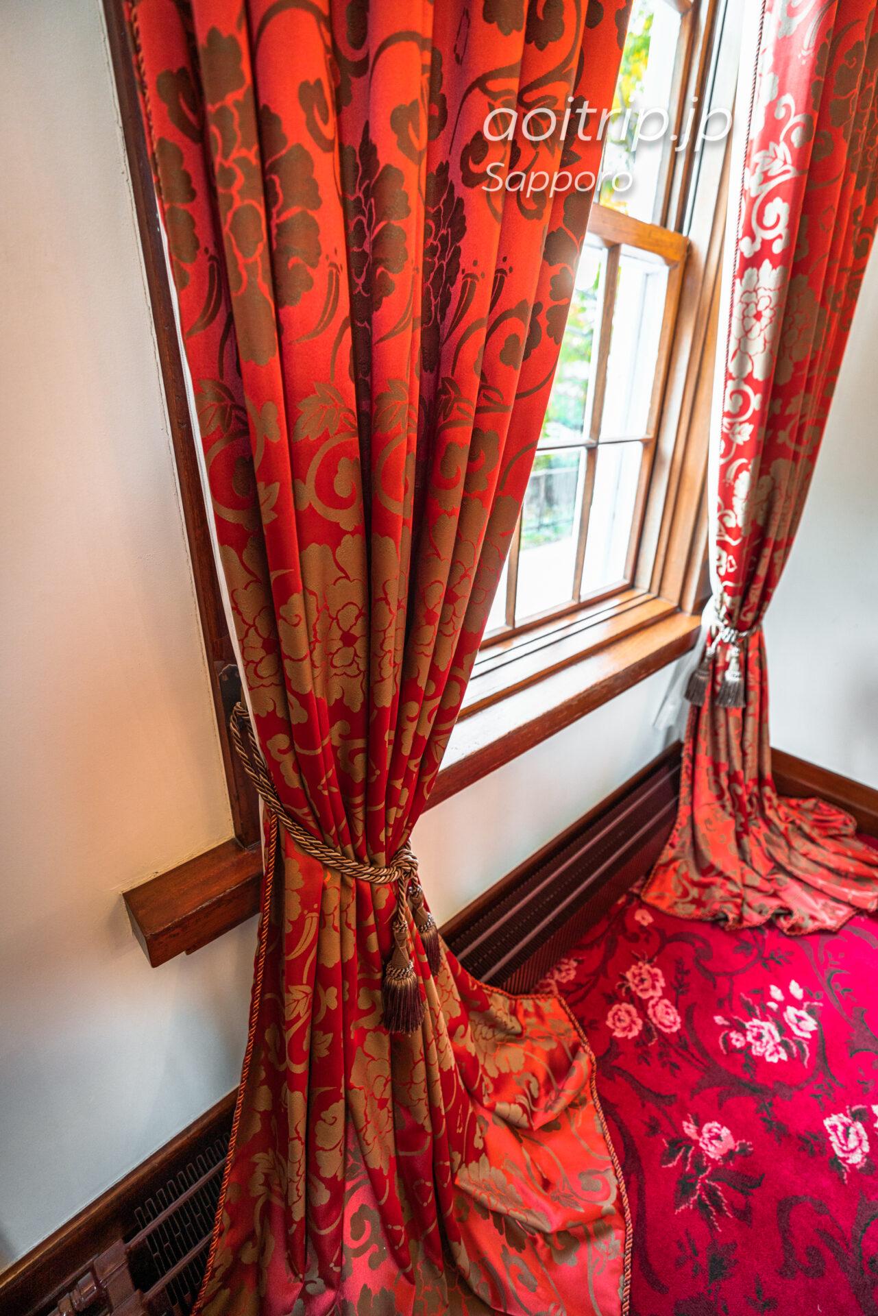 札幌 豊平館のカーテン