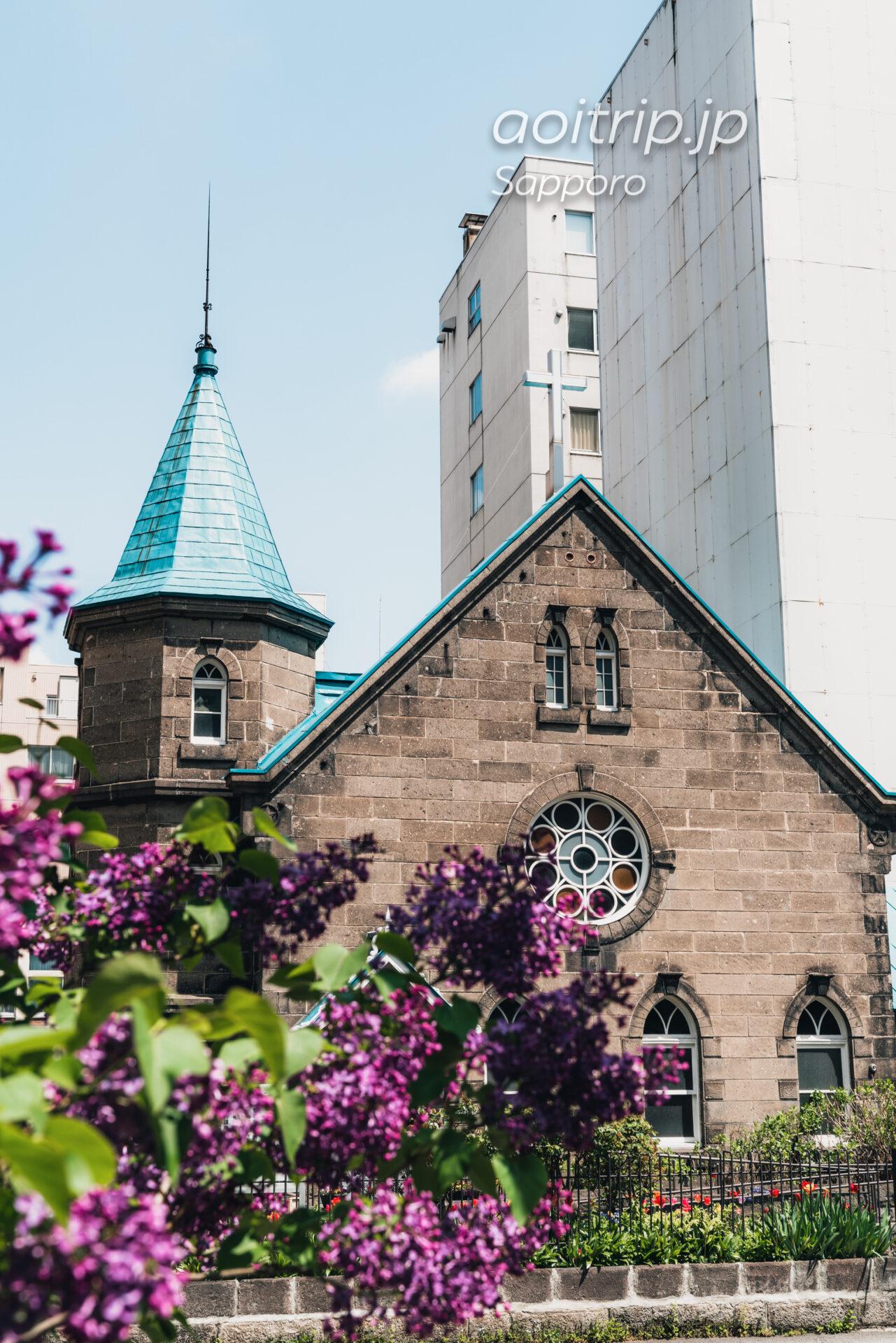 日本キリスト教団札幌教会