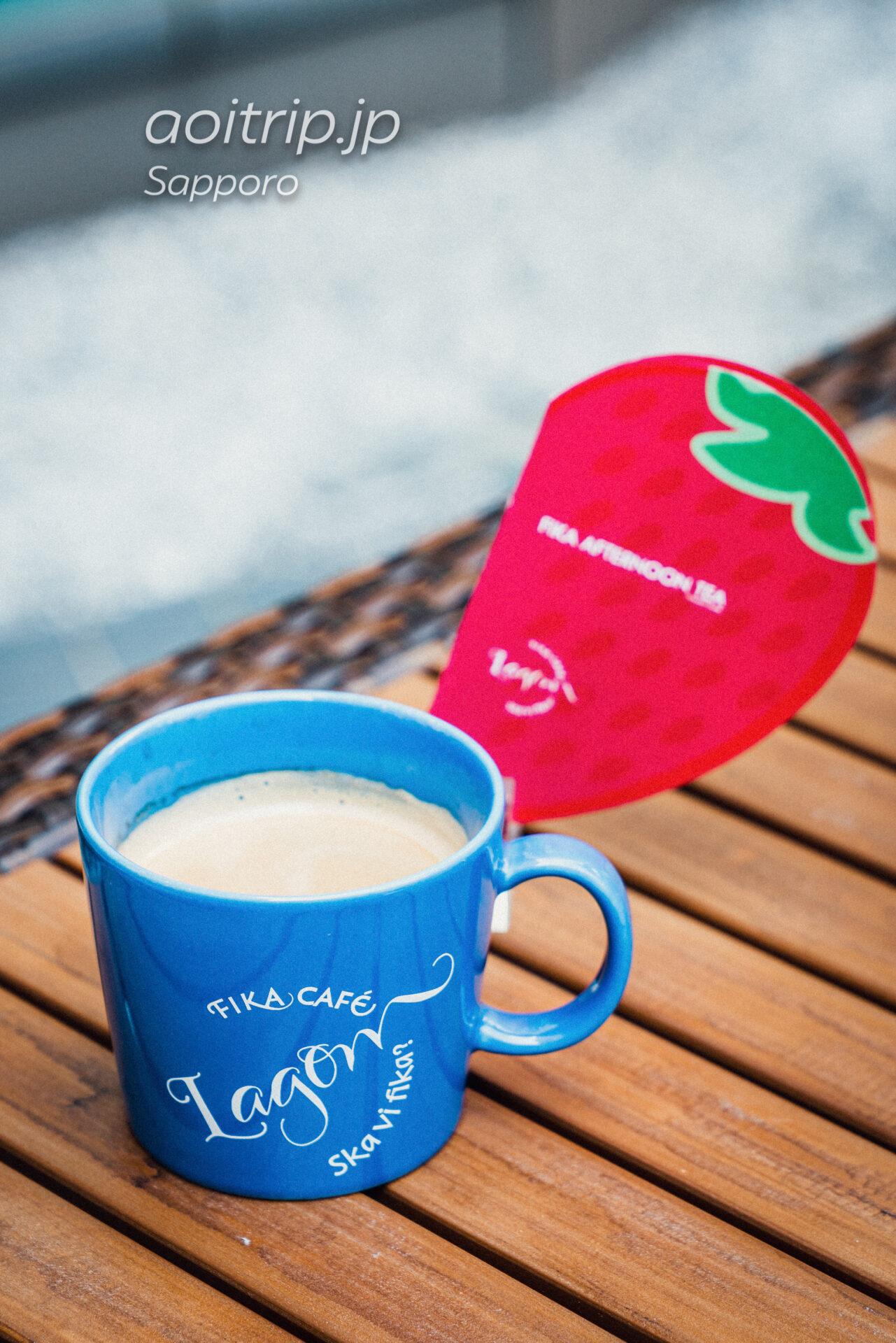 フェアフィールド札幌のアフタヌーンティー コーヒーは徳光珈琲製のラゴムオリジナルブレンドコーヒー