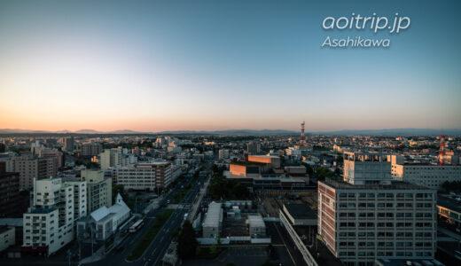 旭川へのアクセス・札幌から旭川への行き方まとめ How to get to Asahikawa
