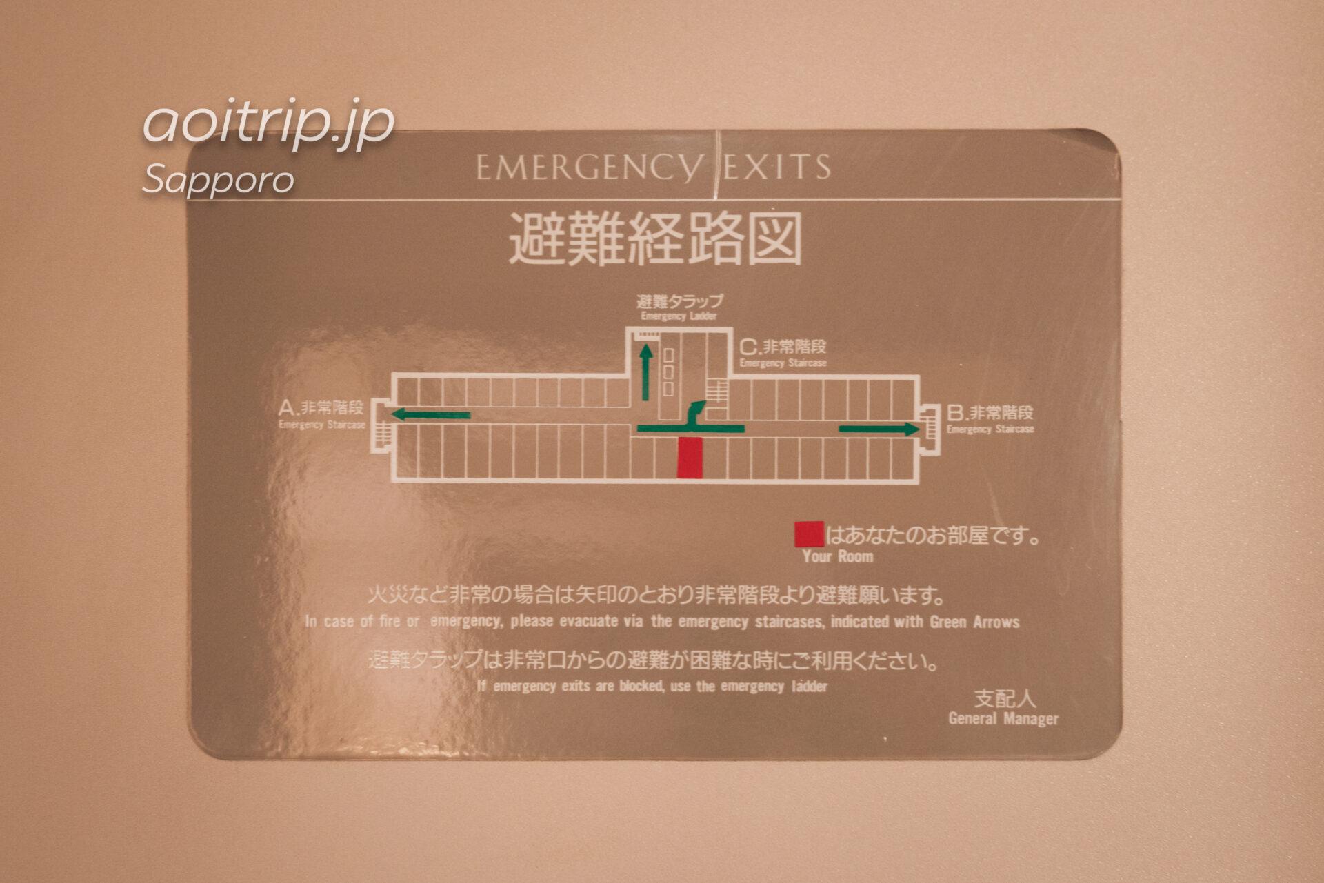 札幌パークホテル フロアマップ