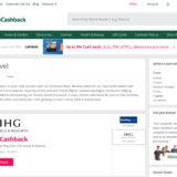 TopCashbackはホテル予約・ポイント購入・海外通販で使える