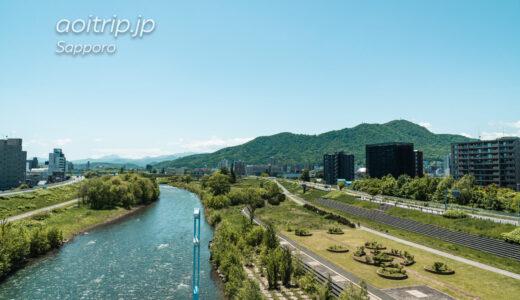 幌平橋 豊平川に架かる眺望の良い望岳の橋 Horohirabashi Bridge, Sapporo