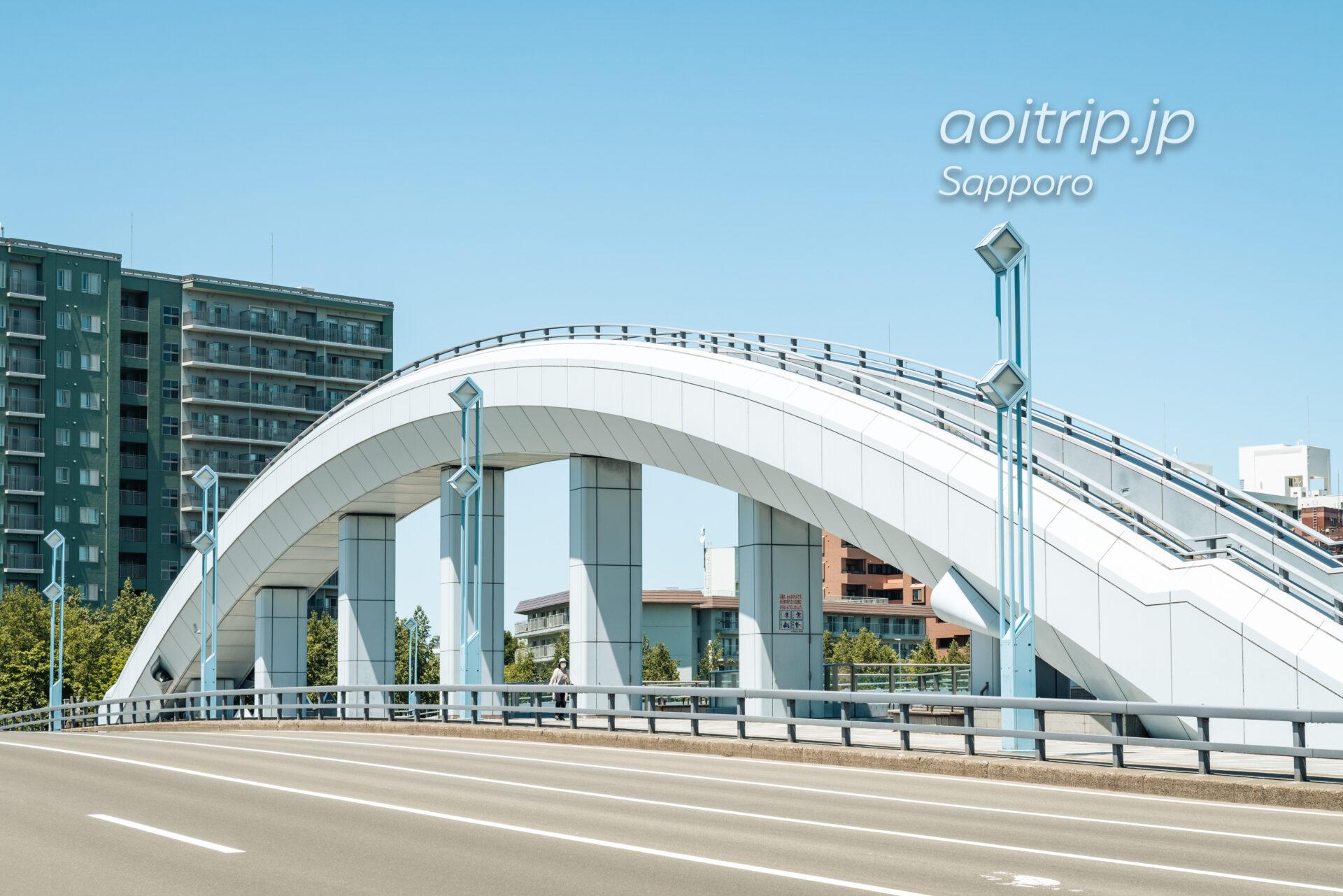 札幌の幌平橋 Horohirabashi Bridge