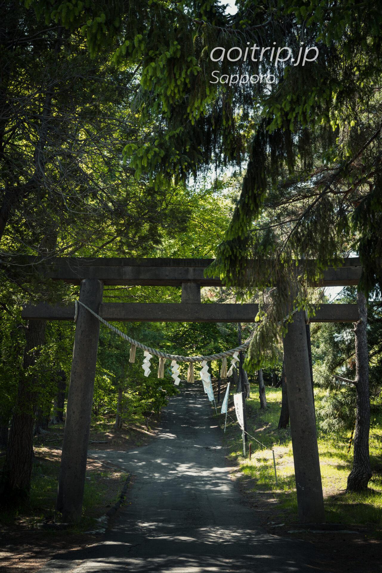札幌の天神山緑地 相馬神社