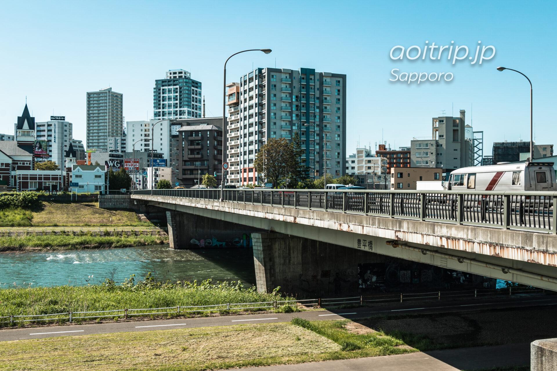 豊平橋 Toyohirabashi Bridge