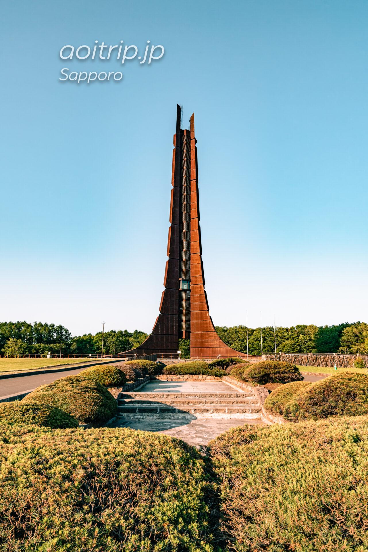 北海道百年記念塔 Centennial Memorial Tower