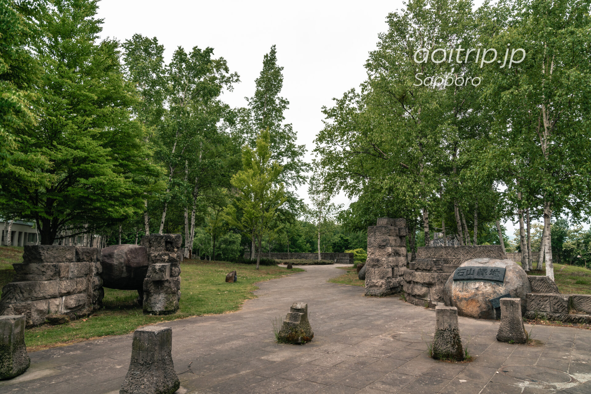 札幌 石山緑地の呼吸する門