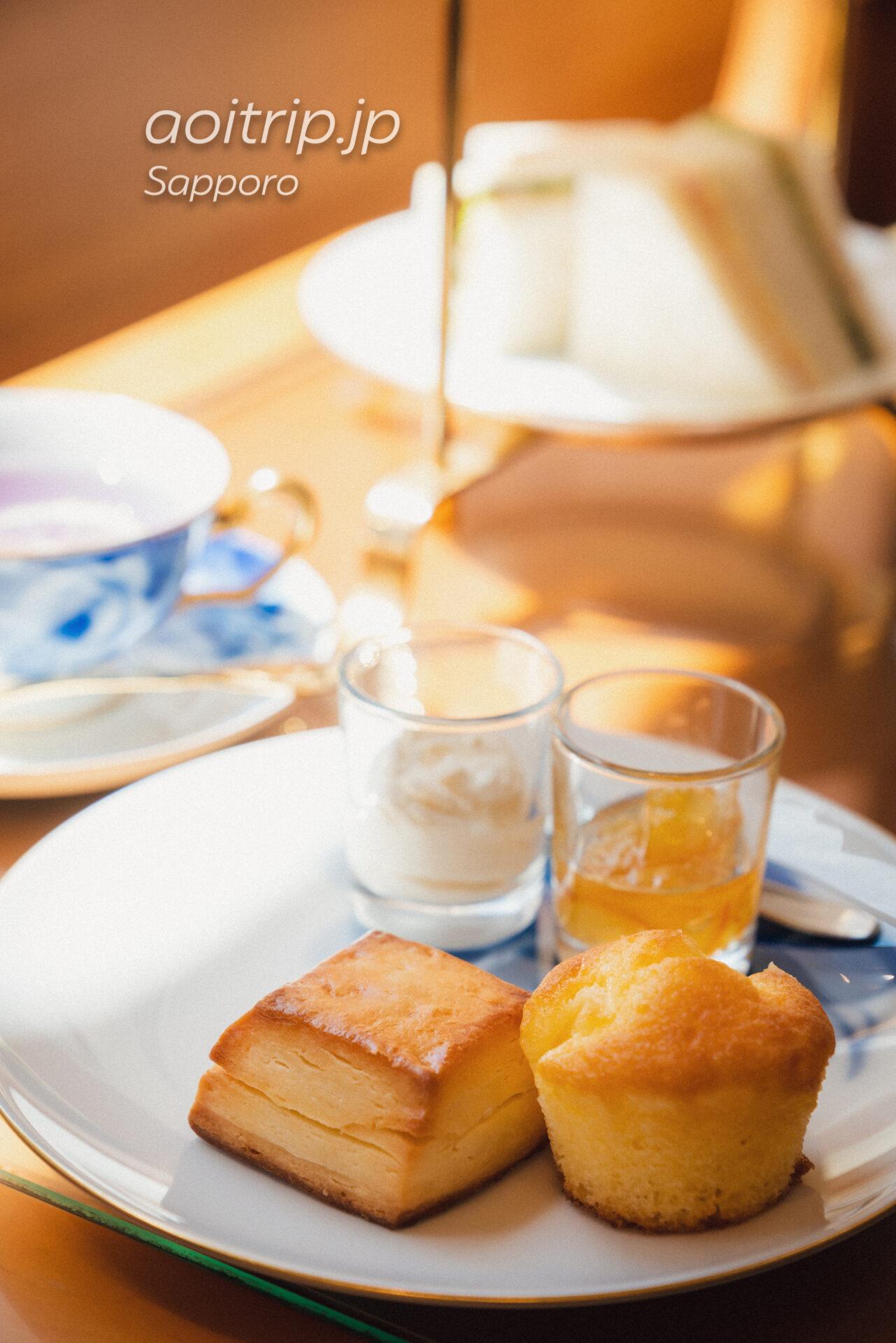 札幌グランドホテルのアフタヌーンティー、スコーン
