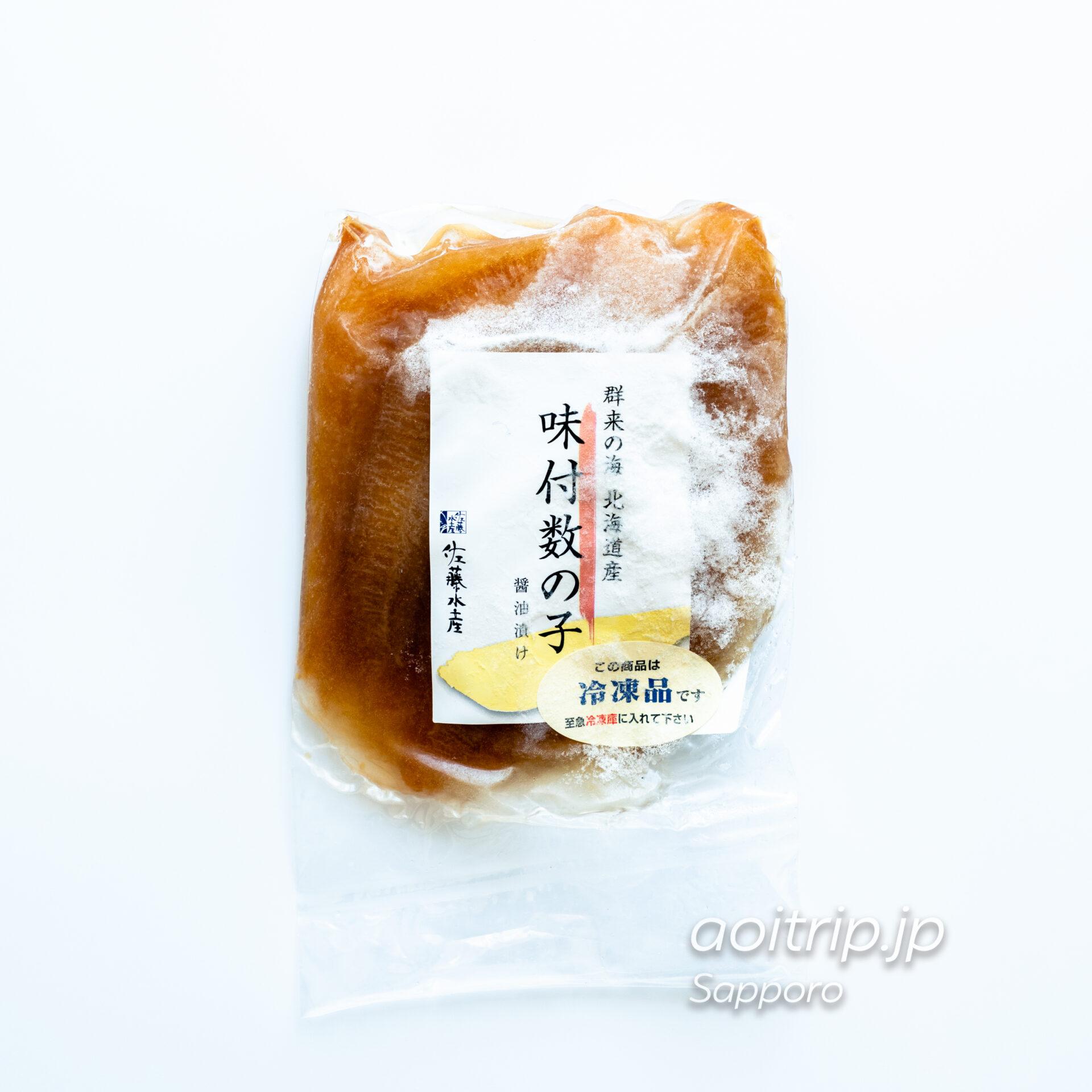 佐藤水産 北海道ニシンの味付数の子