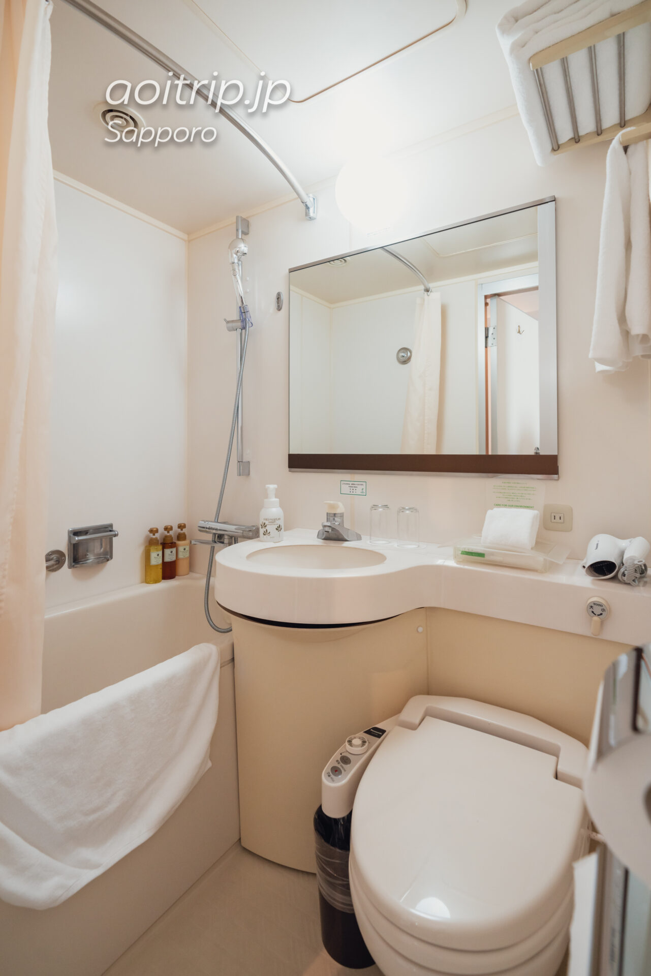 ANAホリデイイン札幌すすきの バスルーム