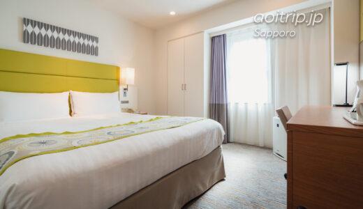 ANAホリデイイン札幌すすきの 宿泊記|ANA Holiday Inn Sapporo Susukino