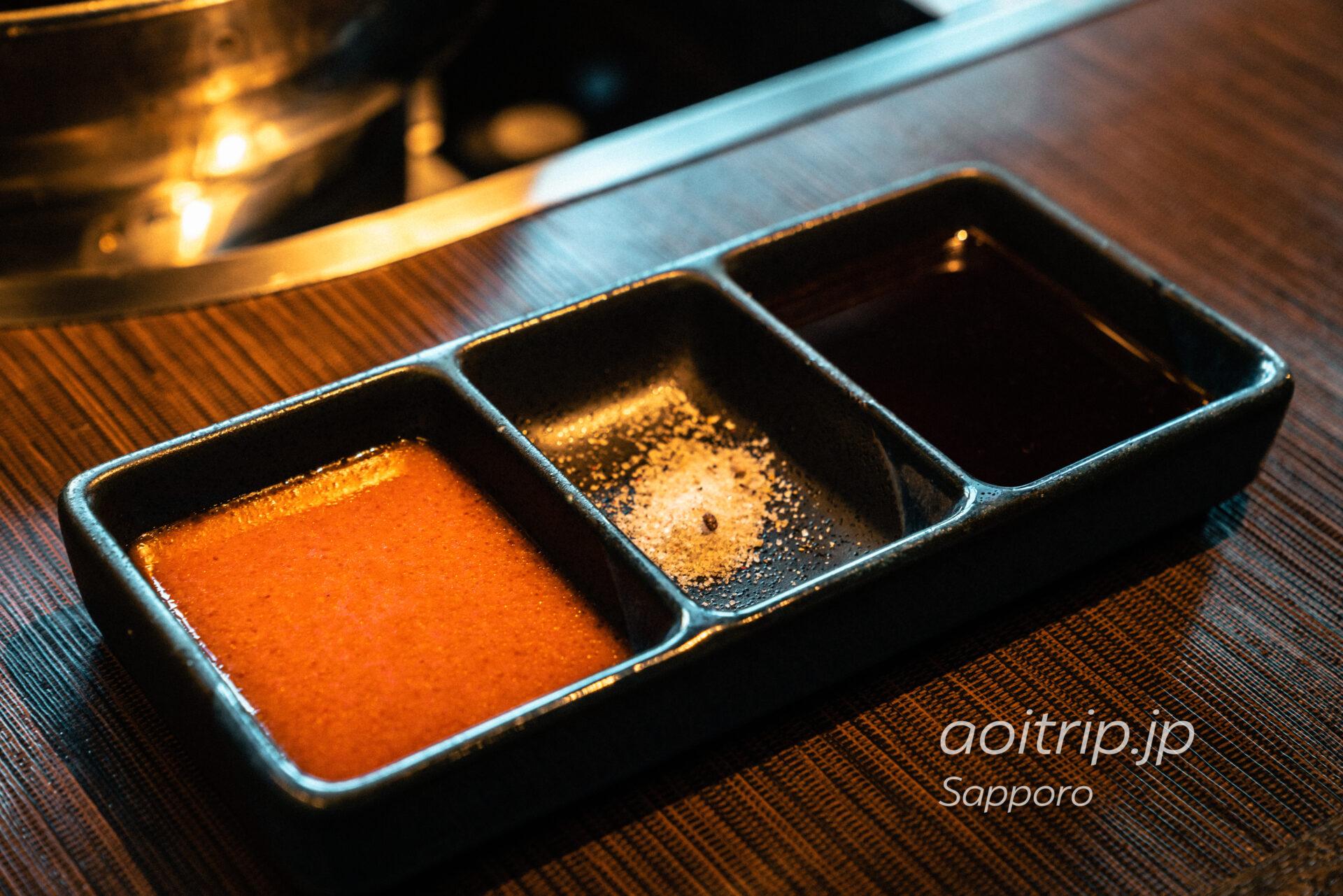 札幌 夜空のジンギスカン 3種類のタレ