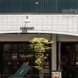 札幌 SATURDAYS Chocolate Factory Cafeの外観