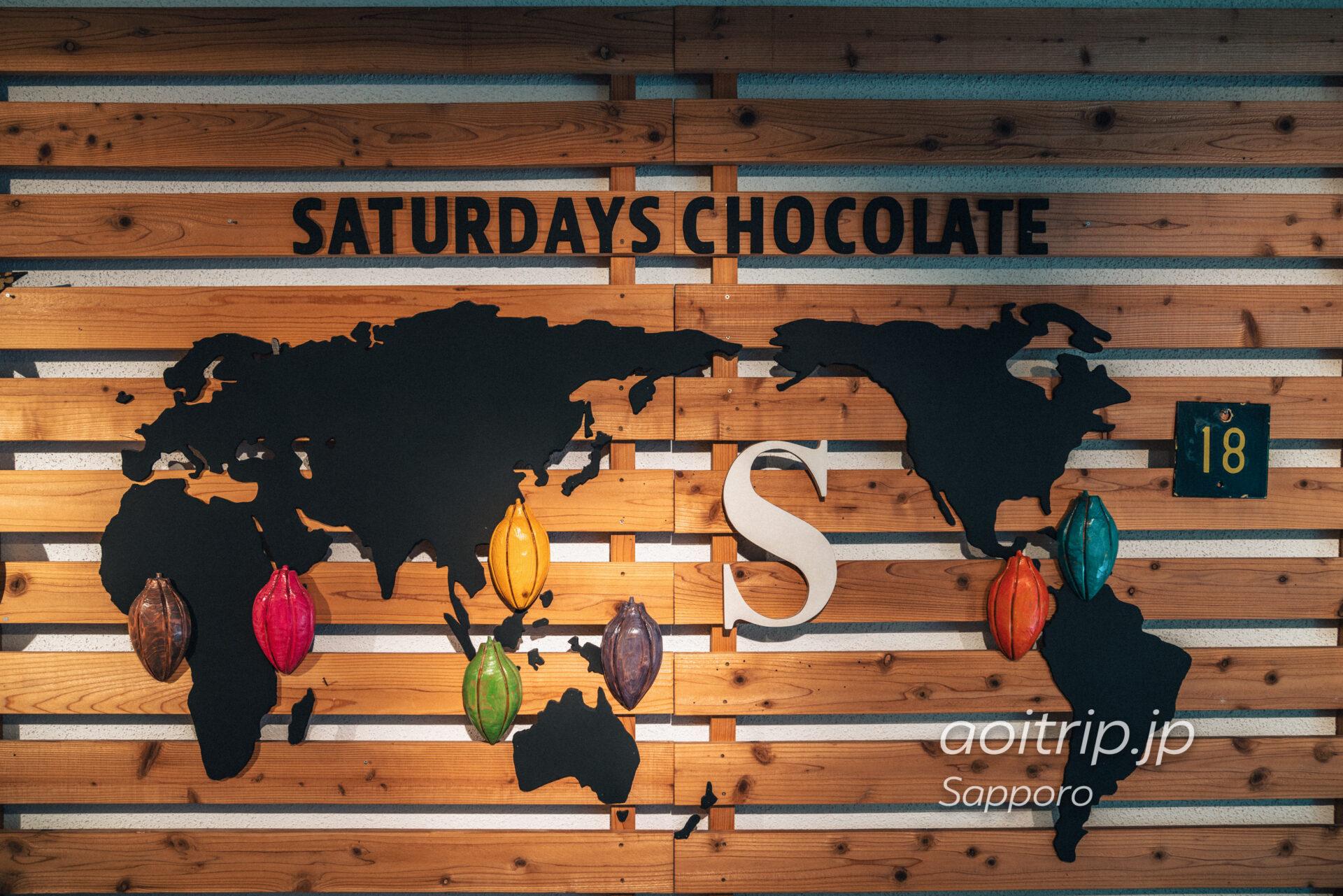 札幌 SATURDAYS Chocolate Factory Cafeの店内