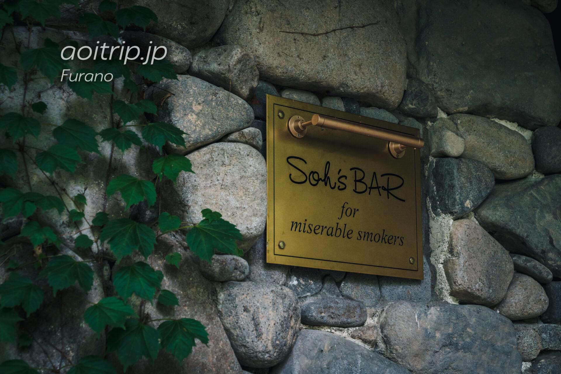 Soh's Bar 富良野の森の中に佇む隠れ家バー