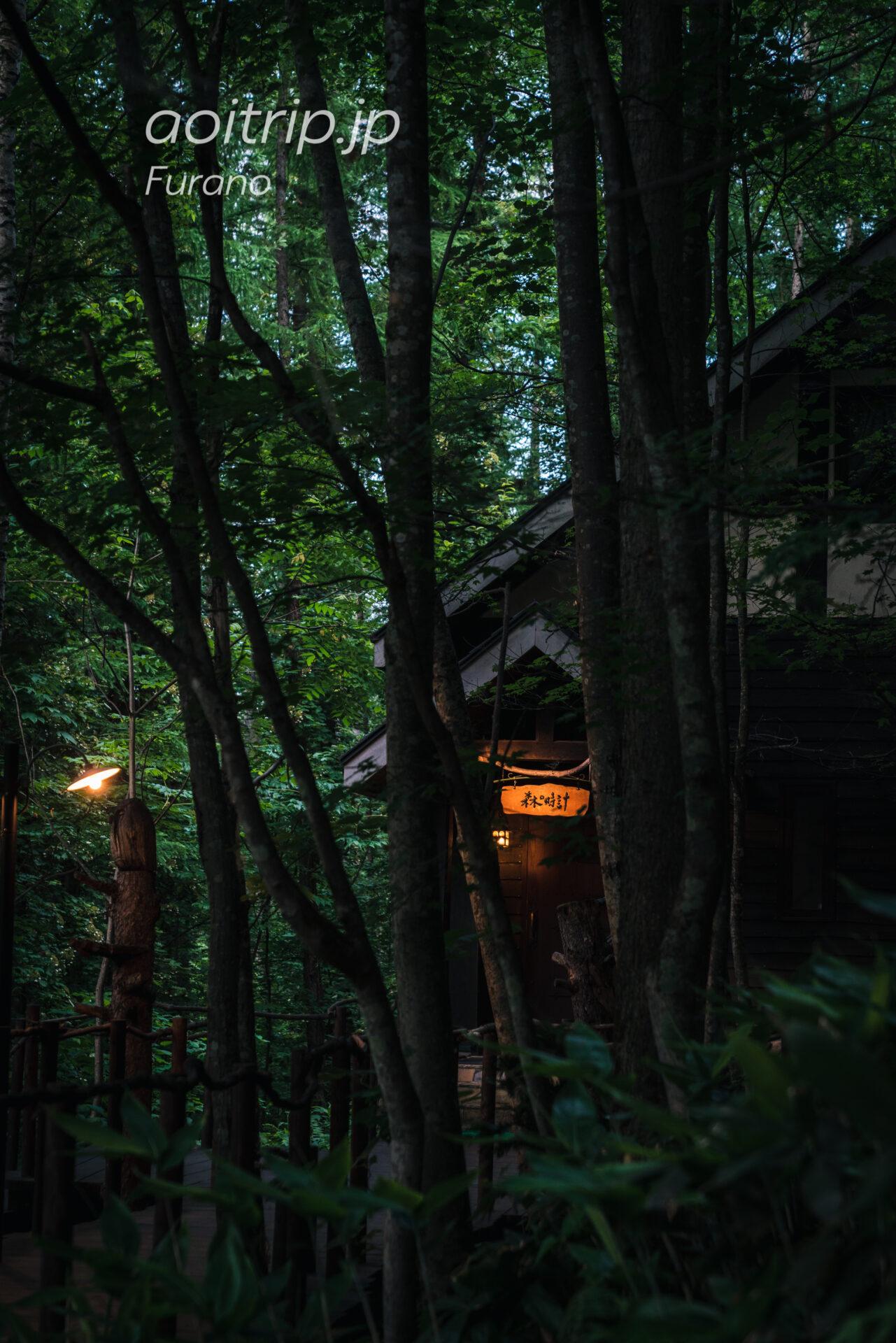 ニングルテラスの奥にある喫茶店 森の時計
