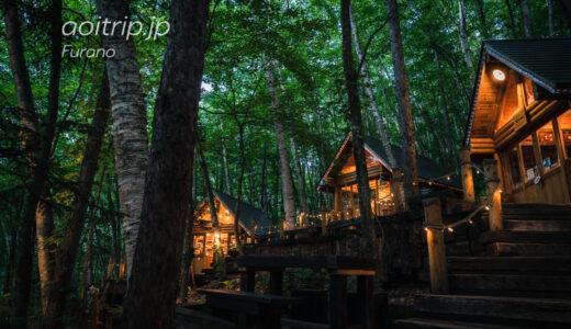 富良野で宿泊したホテルの一覧・インデックス|Where to stay in Furano, Hokkaido