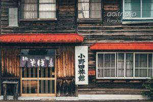 麓郷の小野田そば Onoda Soba, Furano