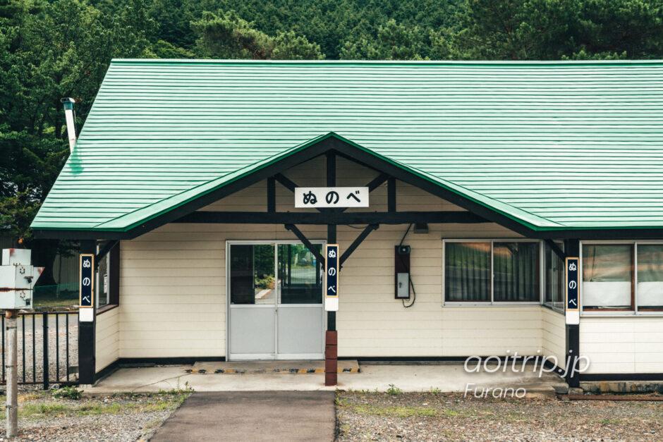『北の国から』ロケ地巡り 布部駅