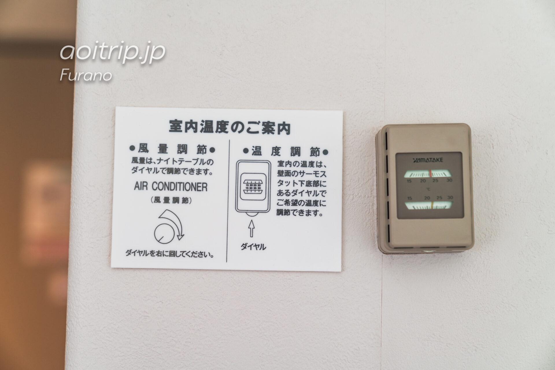 新富良野プリンスホテル 宿泊記 Shin Furano Prince Hotel