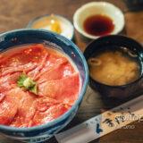 くまげら 富良野の郷土料理店 Kumagera, Furano