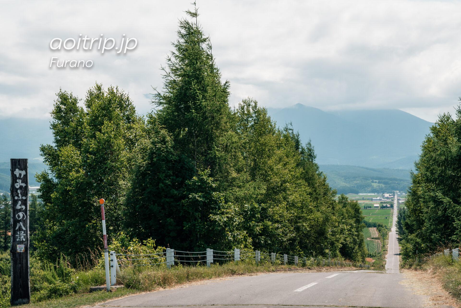 パノラマロード江花 上富良野 Panorama Road Ehana, Kamifurano