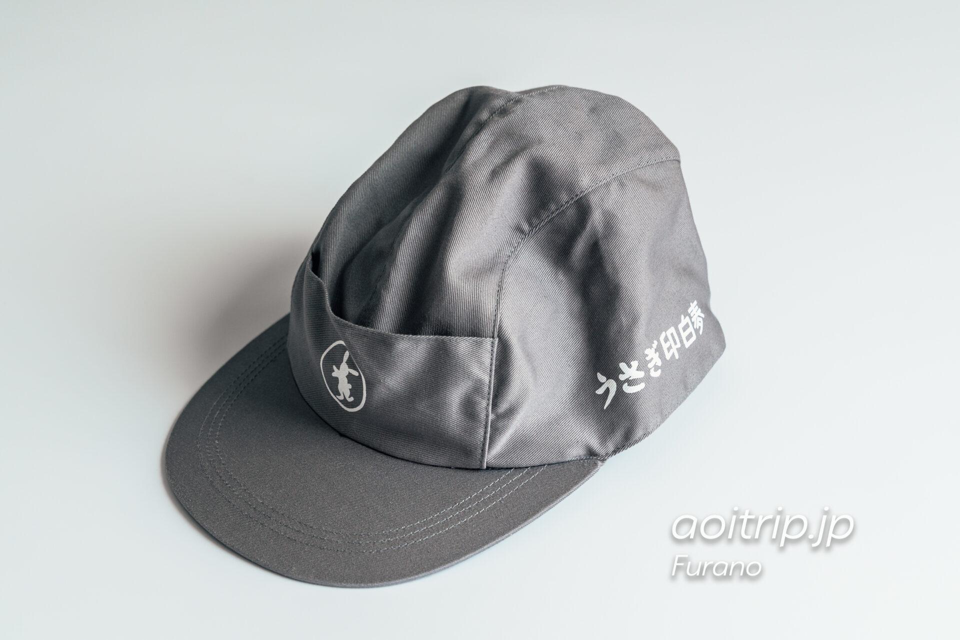 『北の国から』五郎さんの帽子 うさぎ印白麦