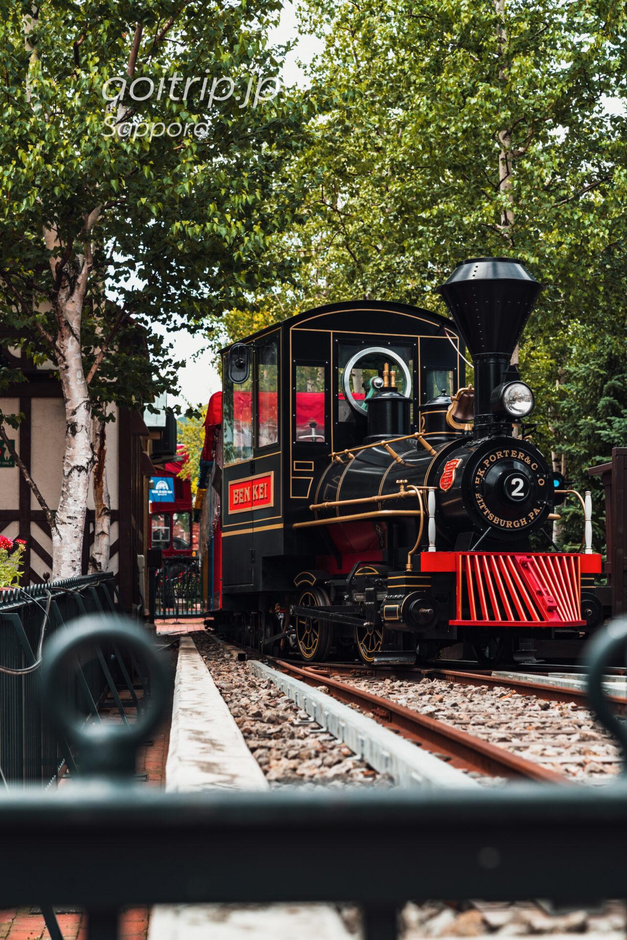 白い恋人鉄道 Shiroi Koibito Railway