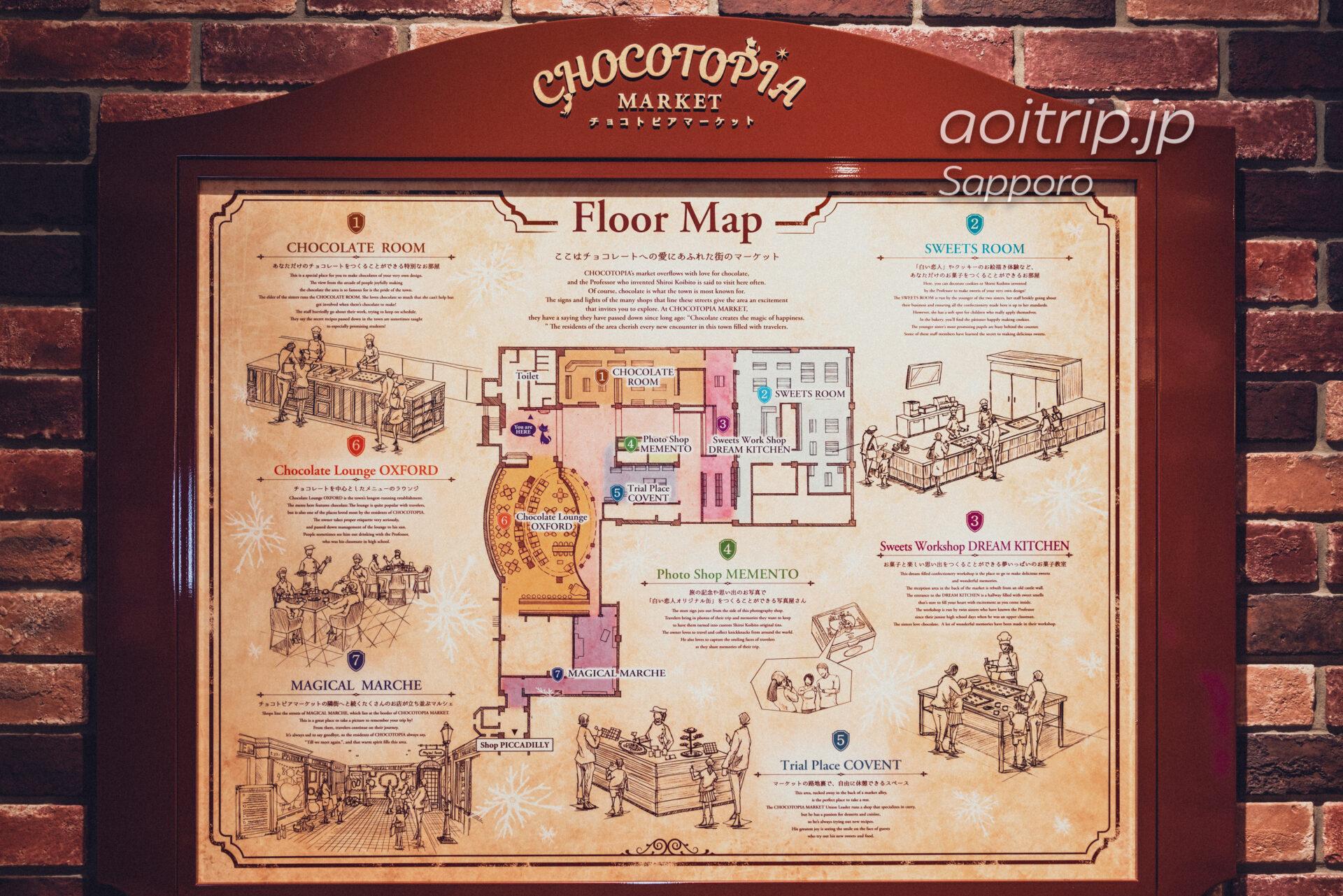 チョコトピアのマップ