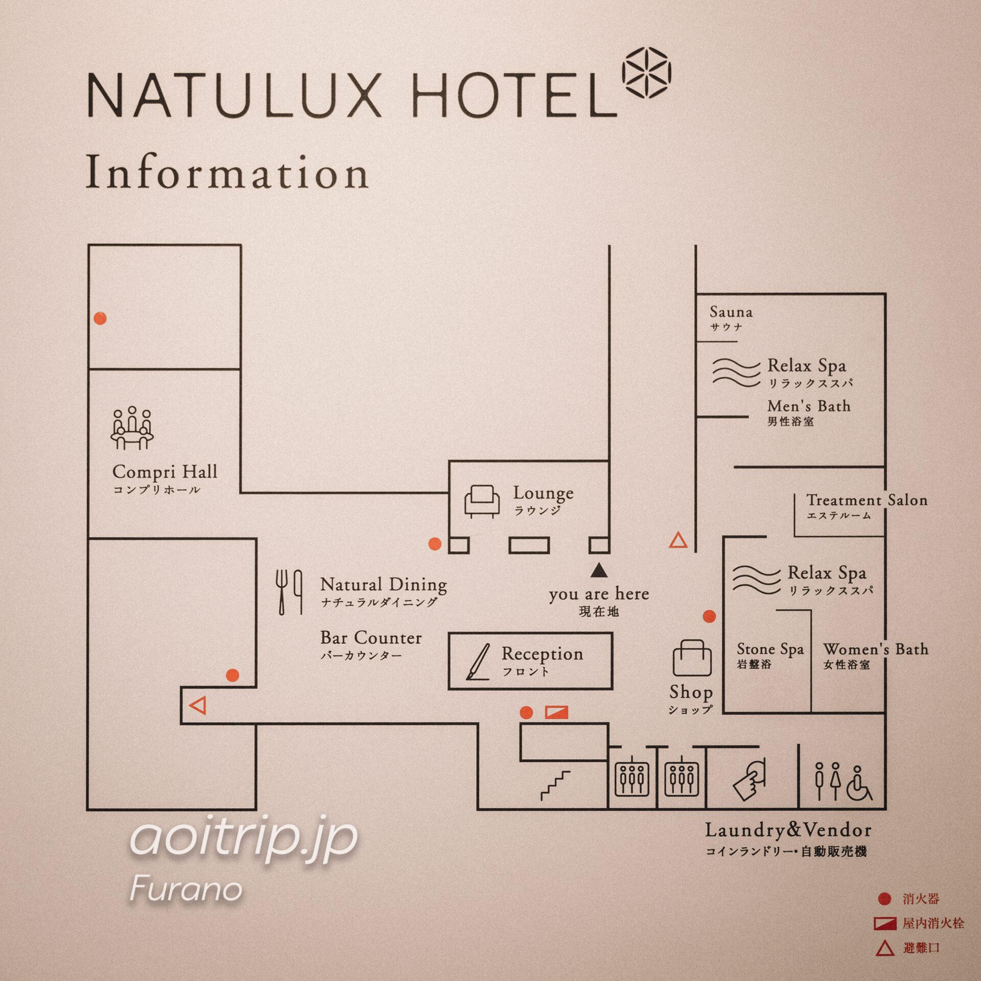富良野ナチュラクスホテル 1Fのフロアマップ