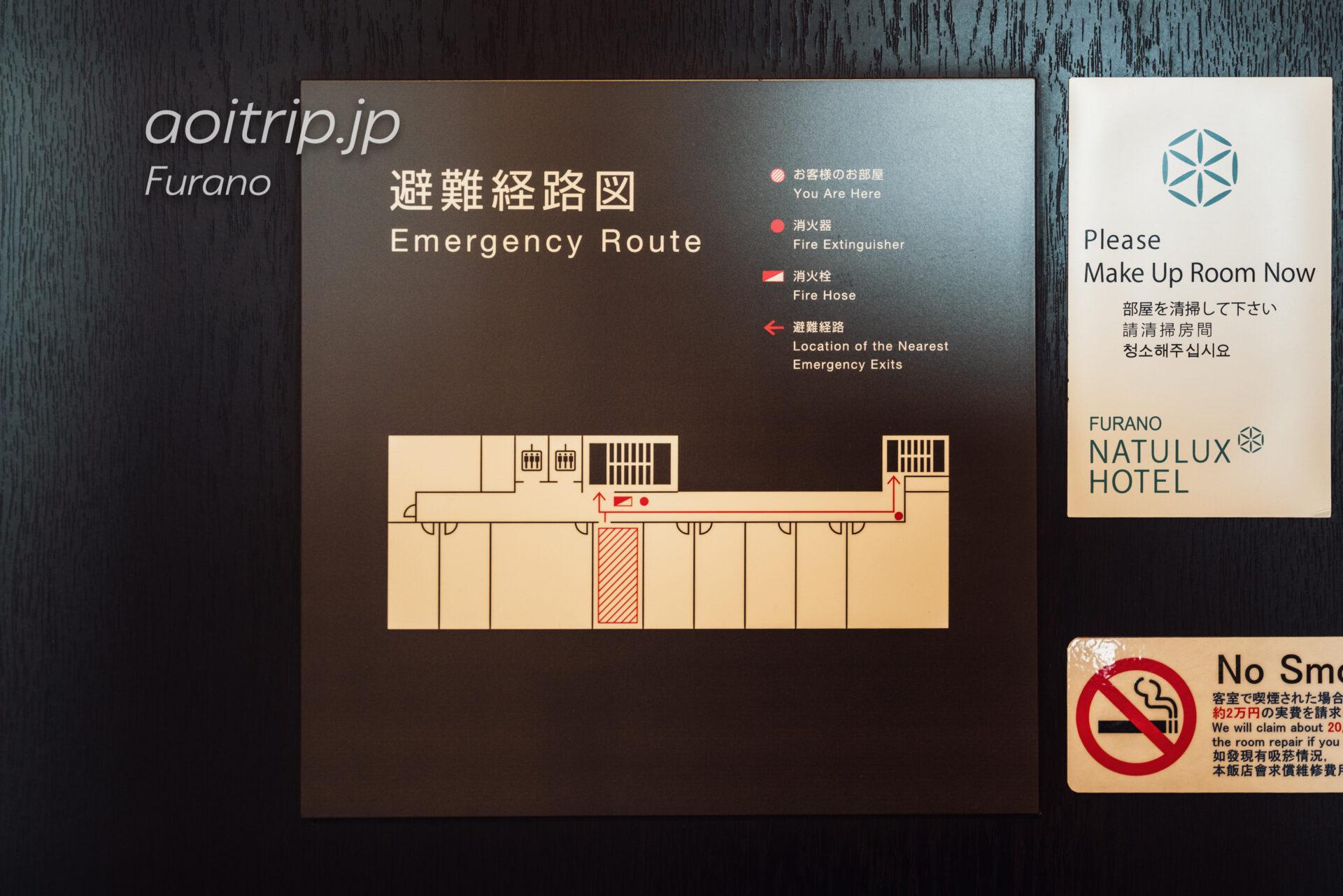 富良野ナチュラクスホテルのフロアマップ