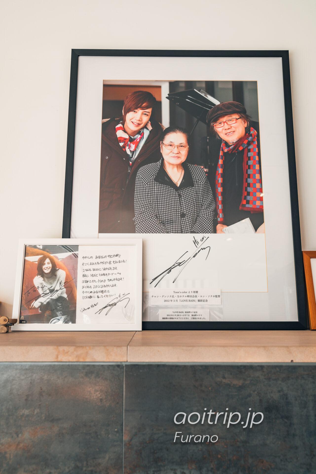 富良野ナチュラクスホテルのラウンジ 韓国映画『LOVE RAIN』チャン・グンソク氏のサイン