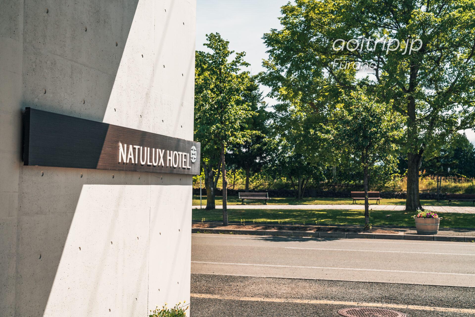 富良野ナチュラクスホテル Furano Natulux Hotel