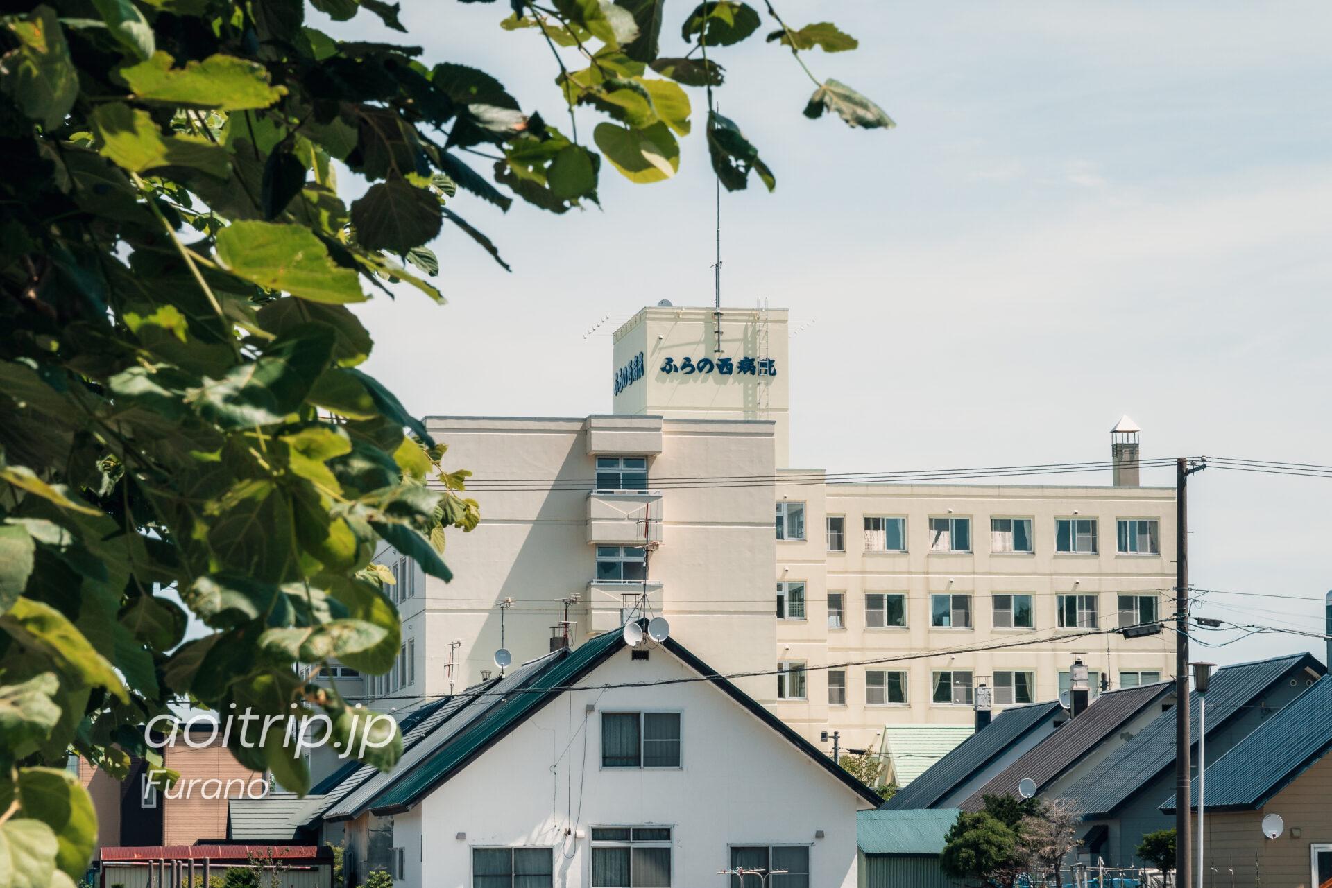 『風のガーデン』北海道・富良野 ロケ地巡り ふらの西病院