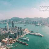 香港のスカイ100から望むビクトリアハーバーの眺め