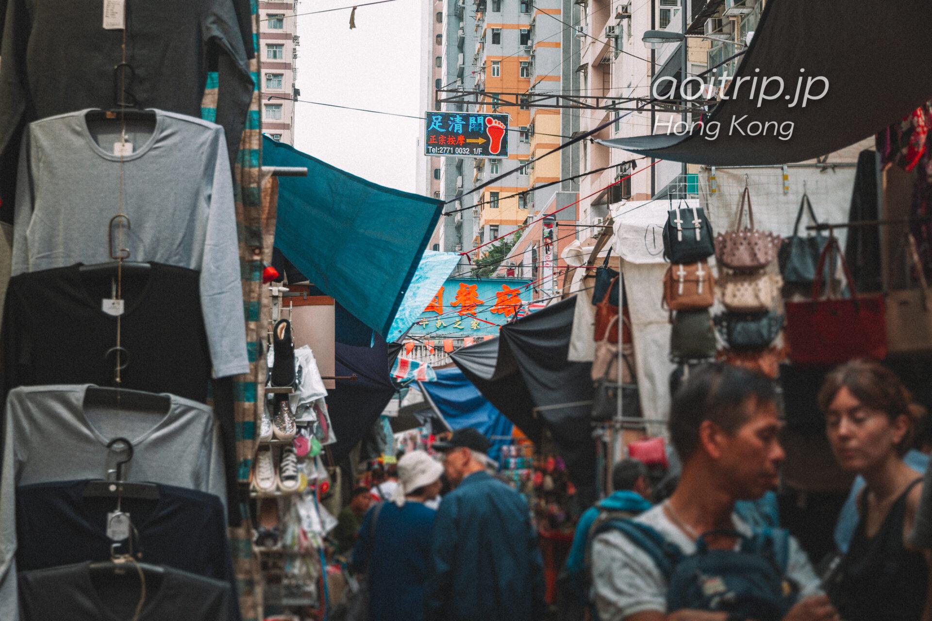 マーケットを散策する Visit the Markets