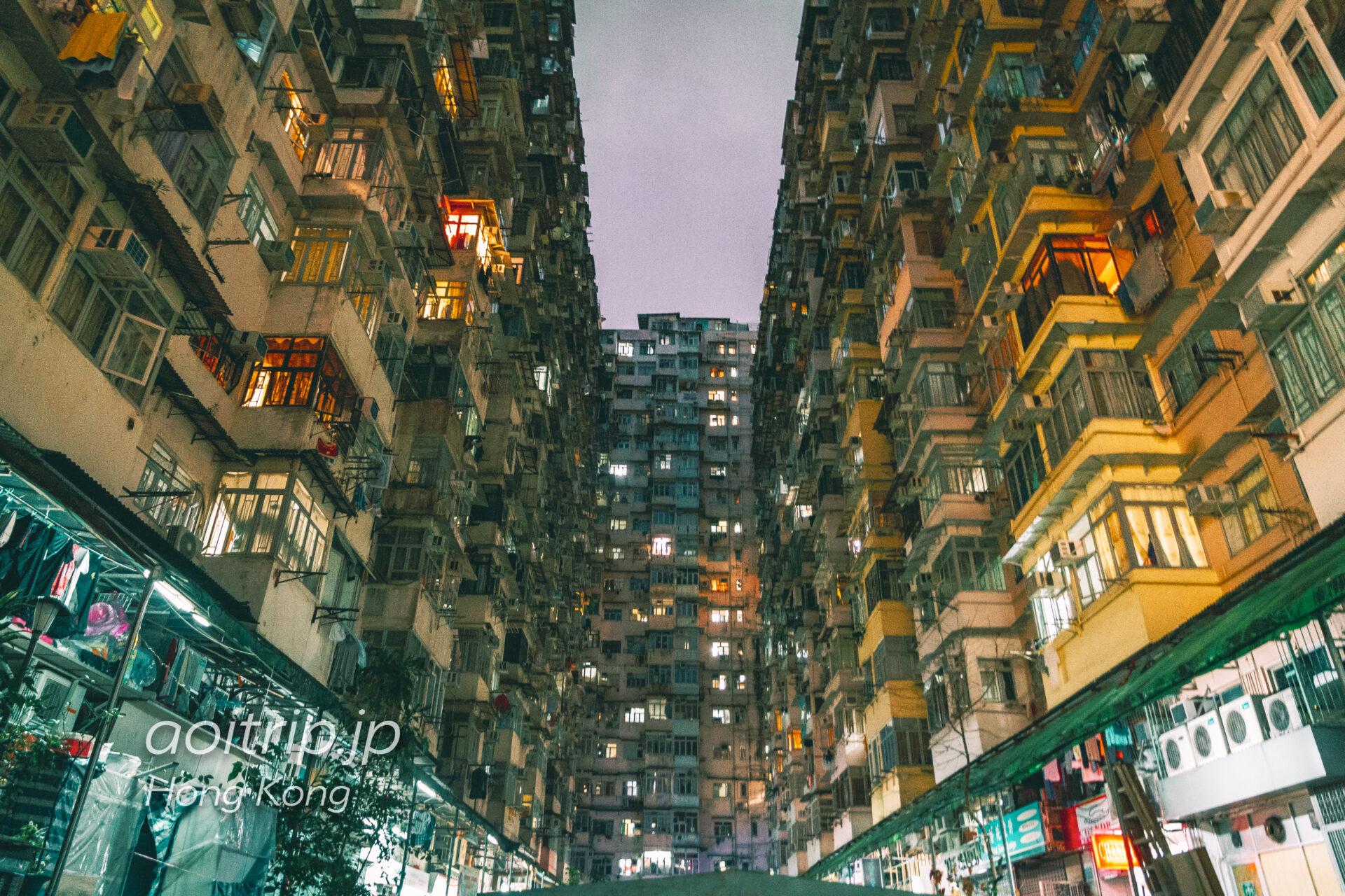 香港のモンスターマンション 益發大廈 Yick Fat Building