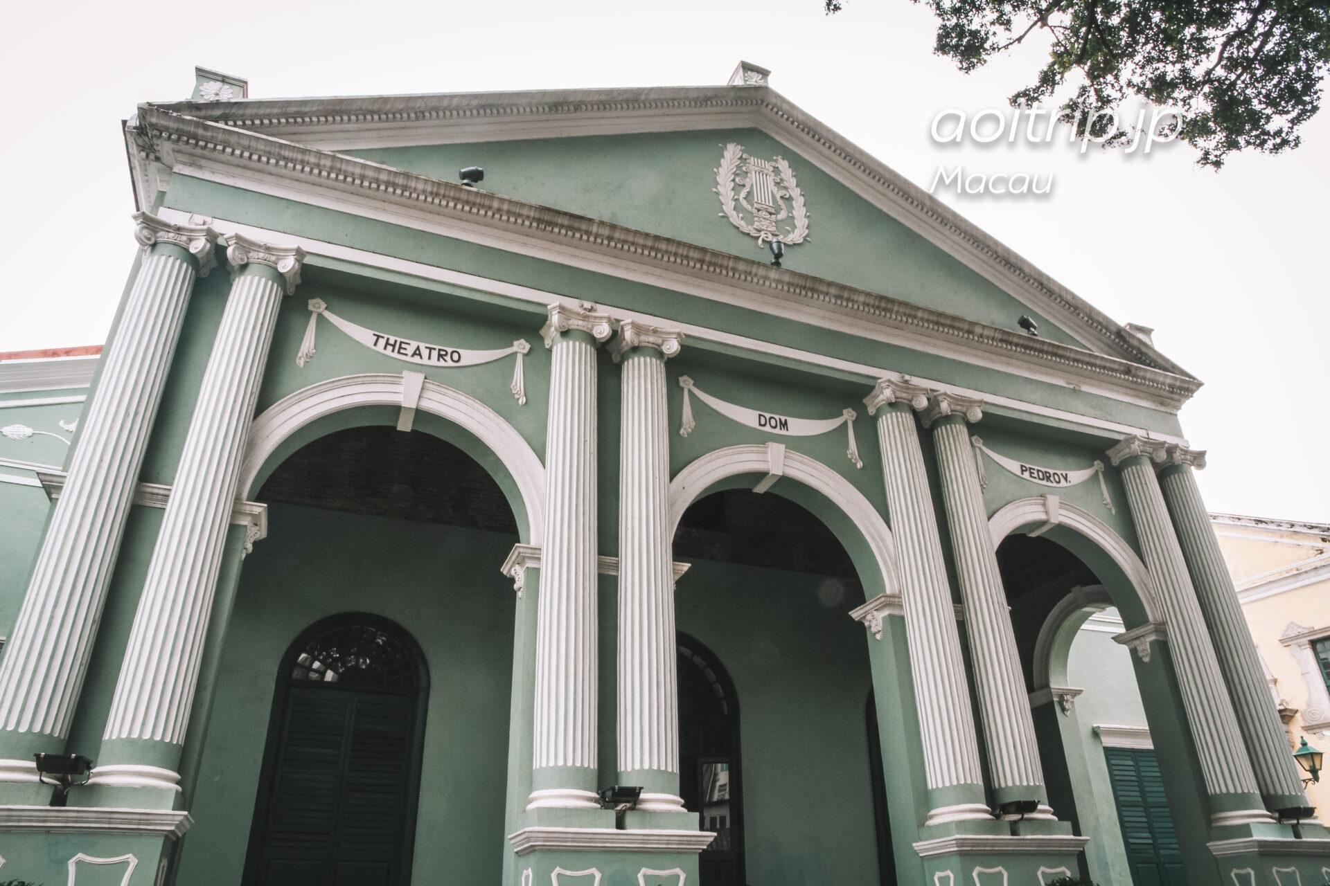 マカオ ドン・ペドロ5世劇場 Dom Pedro V Theatre