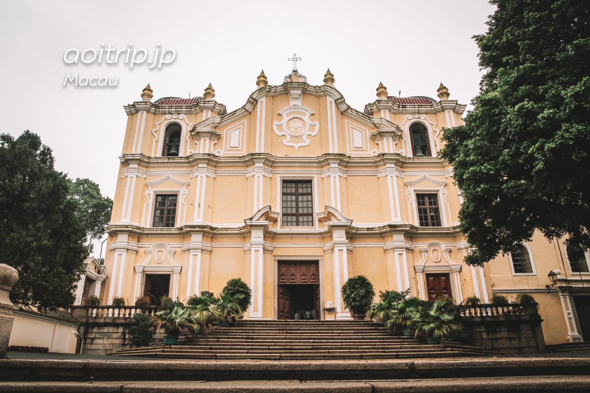 マカオ 聖ヨセフ修道院および聖堂 St. Joseph Seminary and Church