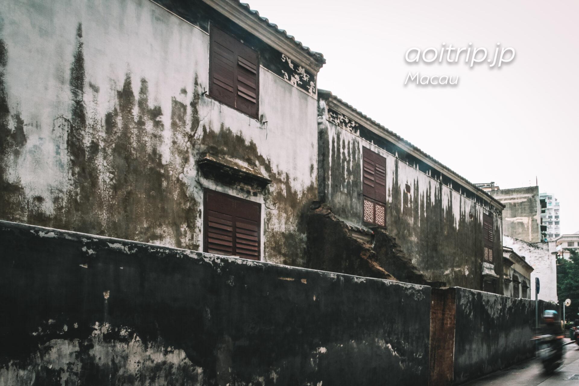 マカオ 鄭家屋敷 Mandarin's House