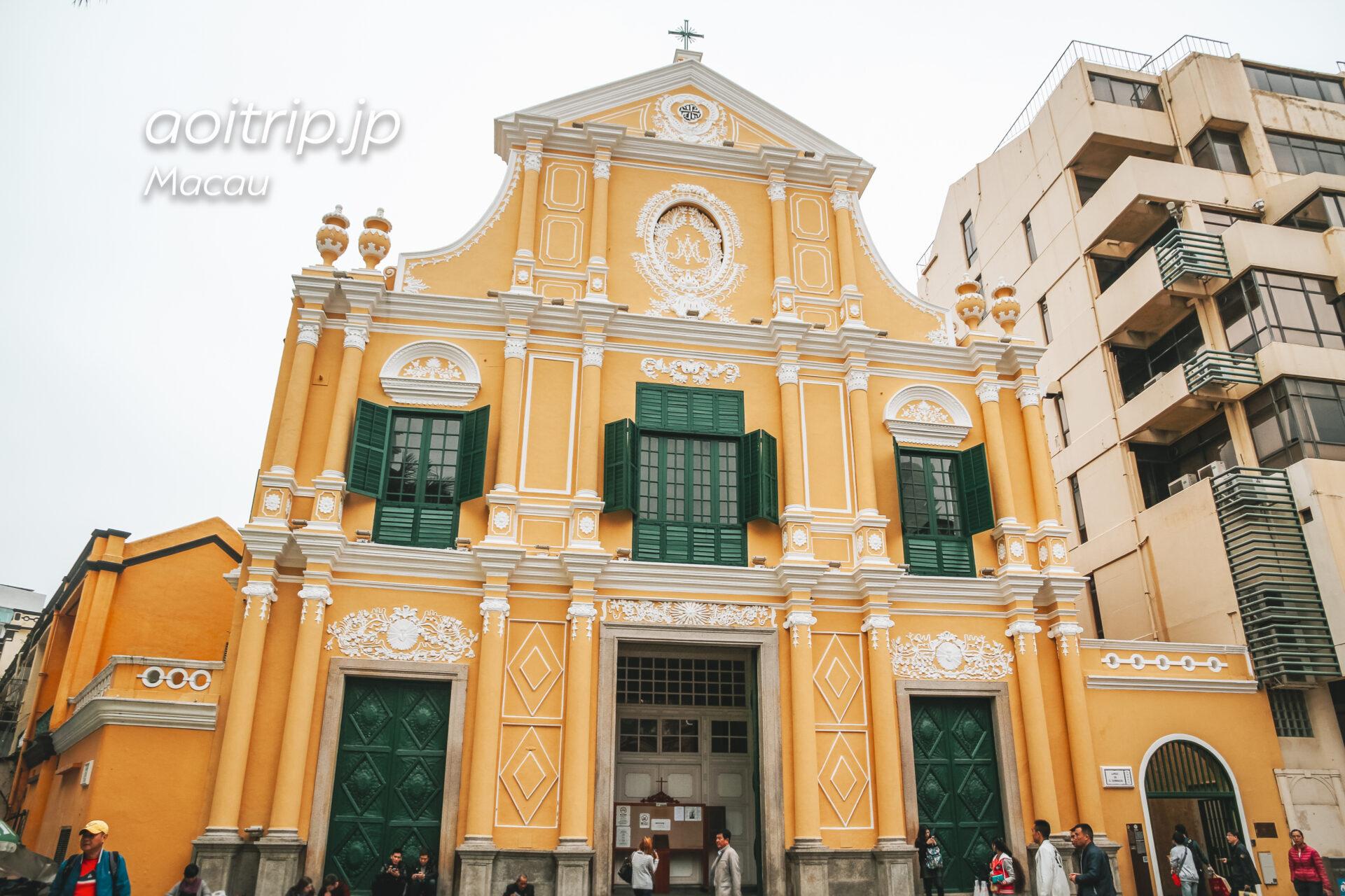 マカオ 聖ドミニコ教会 St. Dominic's Church