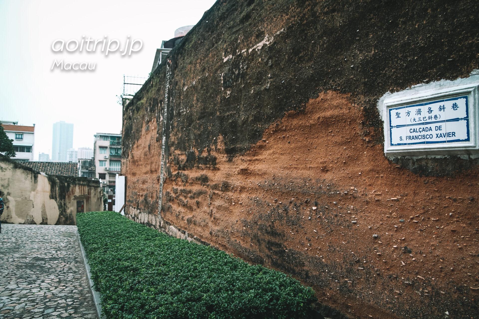 マカオの旧城壁 Section of the Old City Walls