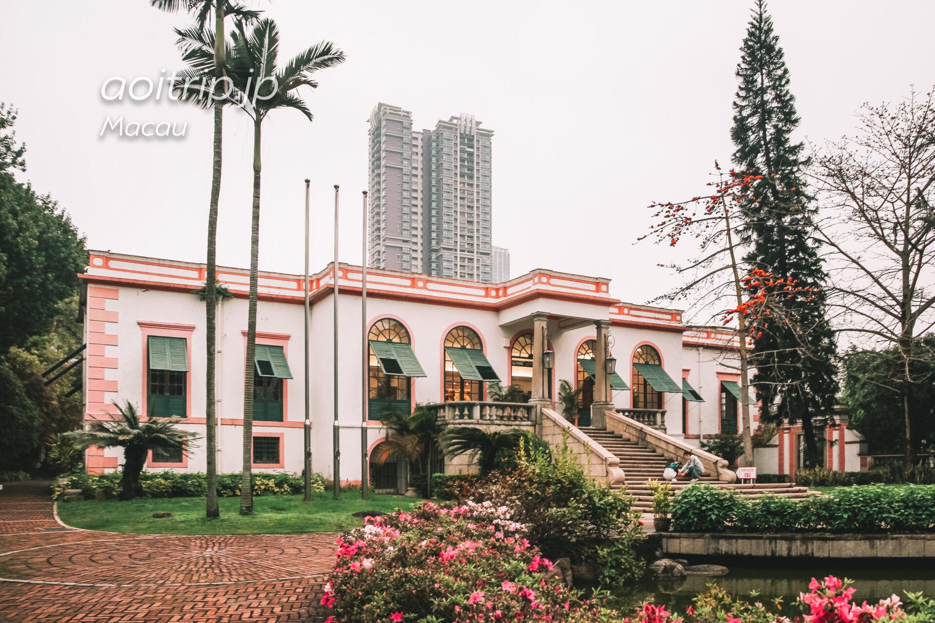 マカオ カーザ庭園 Casa Garden