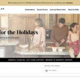 ホーム&ヴィラ バイ マリオット インターナショナルについて Homes & Villas by Marriott International