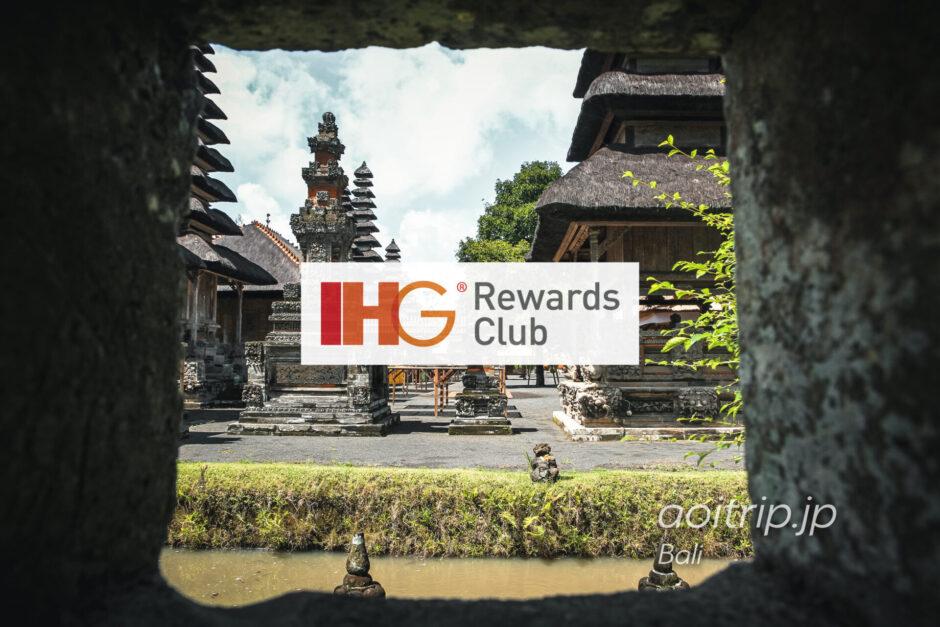 バリ島のIHG系列ホテル一覧 IHG Hotels in Bali